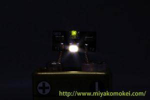 光り分けライト基板 G-04 白色+緑色