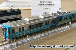 カトー IRいしかわ鉄道521系 藍系