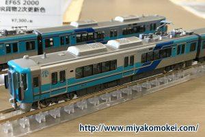 カトー IRいしかわ鉄道 521系 古代紫系
