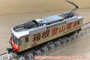 Ge4/4-2 箱根登山電車