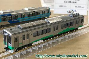 カトー えちごトキめき鉄道 ET127系
