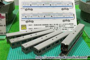 GM 西武6000系アルミ車 試作品