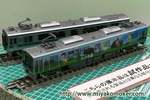 GM クモハ125 おばませんキャラ号6 試作品