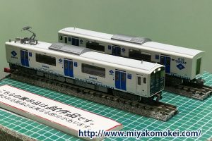 GM 819系 試作品