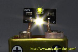 光り分けライト基板 G-04 ヘッドライト白色+標識灯緑色
