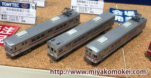 鉄道コレクション 長野電鉄3600系