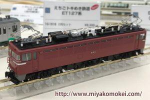 カトー 3064-2 EF80