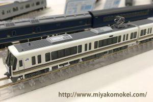 カトー 10-1491 221系リニューアル車