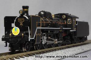 トミックス 2004 C57 1