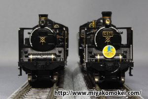 トミックス 2004 C57 1 比較