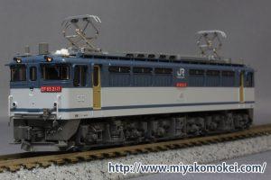 カトー 3061-4 EF65 2000 特製品