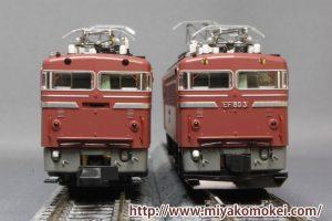 カトー 3064-2 EF80比較