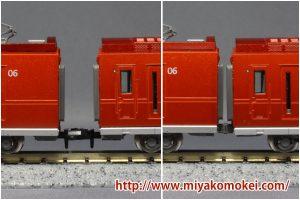 トミックス 98658 小田急 70000形「GSE」TNカプラー化
