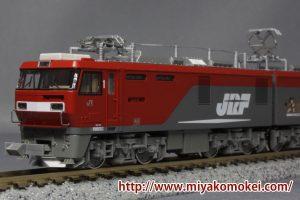 カトー 3037-2 EH500 3次形後期仕様