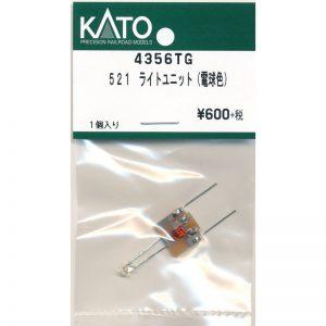 カトー 4356TG 521ライトユニット(電球色)