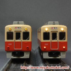 GM 阪神2000系 標識灯点灯例