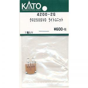 カトー 4200-2G 251系ライト基板