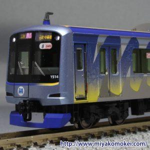 カトー 横浜高速鉄道Y500系 色入れ・墨入れ済