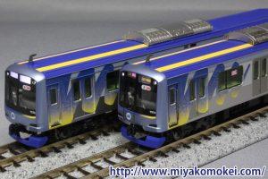 横浜高速鉄道Y500系 色入れ・墨入れ済