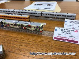 カトー えちごトキめき鉄道 ET122形