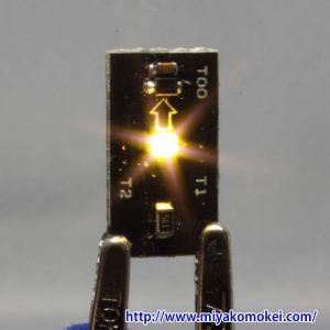 みやこ模型 T-01 電球色ライト基板 T社機関車用A