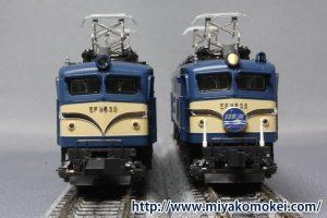 EF58 35比較