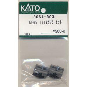 カトー 3061-3C3 EF65 1118カプラーセット