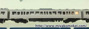 カトー モハ415-100