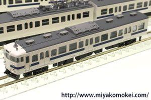 カトー クハ411-200