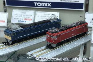 トミックス EF64 77+ED75 121