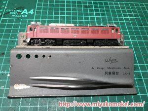 コスミック CA-6 列車寝台 使用見本