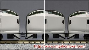 カトー E259系 成田エクスプレス TN比較