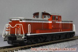 カトー 7008-6 DD51 800特製品
