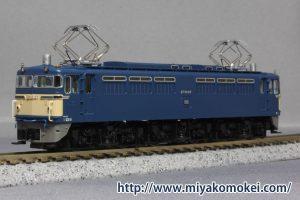 カトー 3088-1 EF65 0