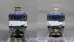トミックス EF64 1000 電球色ライト基板 T-01 使用比較