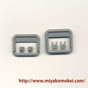 カトー Z04-9367 電連・連結器カバー (285系)