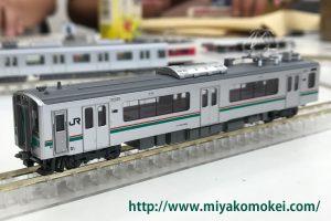 カトー 701系
