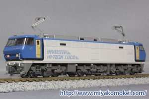 カトー 3036-2 EF200登場時塗装 特製品