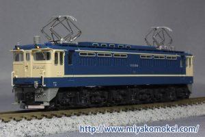 カトー 3089-1 EF65 1000前期形特製品