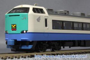トミックス 485系3000番台