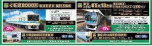 GM 東京メトロ05系、小田急8000形