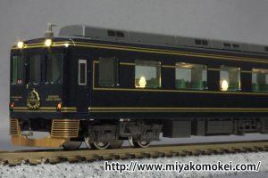 GM 近鉄16200系「青の交響曲」