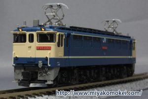 カトー 3061-5 EF65 2000復活国鉄色