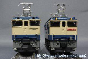 カトー 3061-5 EF65 2000復活国鉄色比較