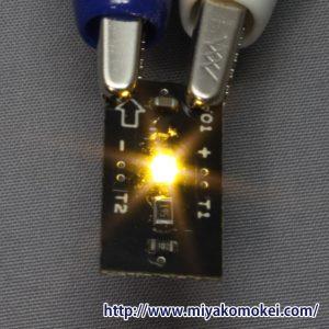 みやこ模型 リプルフィルタ搭載電球色LEDライト基板 T-03 T社電気機関車用C