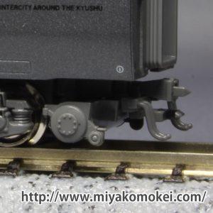 Z04-9178 Z04-9178 車端部床下機器 (787系M車用)