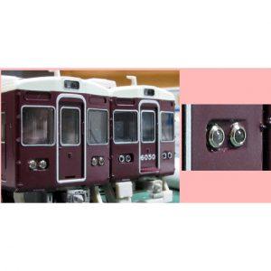 TTL904-01C 私鉄用標識灯C