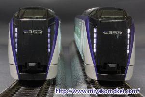 カトー E353系 ライト高輝度化