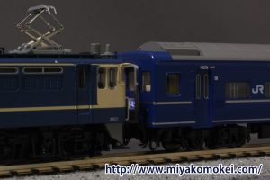 カトー 24系「瀬戸」機関車次位例