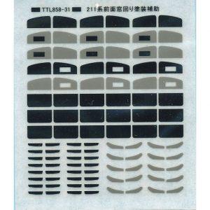 TTL858-31  211系前面窓回り塗装補助インレタ